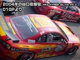 20080330_2.jpg