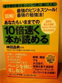 20090402_1.jpg