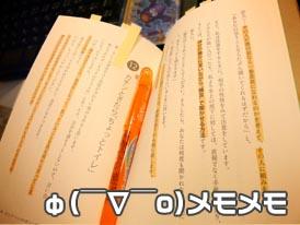 20090405_1.jpg
