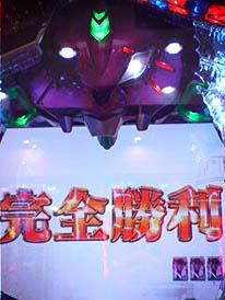 20090426_2.jpg