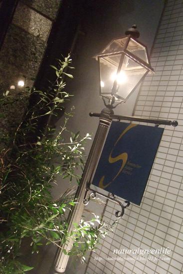 レストランS