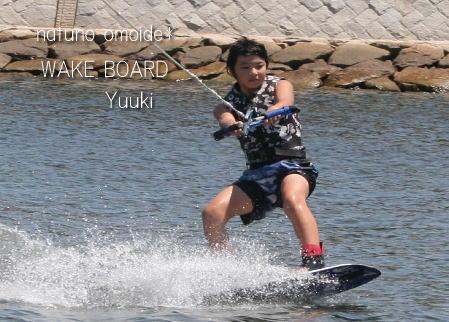 yuuki088102.jpg