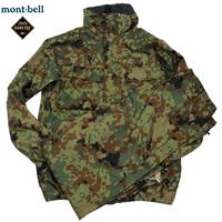 mont-bell SDF Gore-Tex レインスーツ