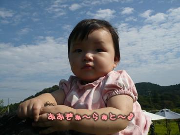family_odekake-29.jpg