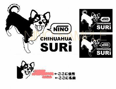 s-コピー ~ CAUJQ0J8
