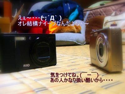s-DSCF1396.jpg