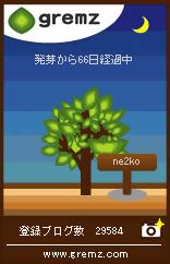 1234018516_07126.jpg