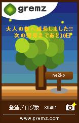 IMG_5402.jpg