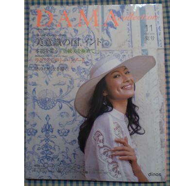 dama1.jpg