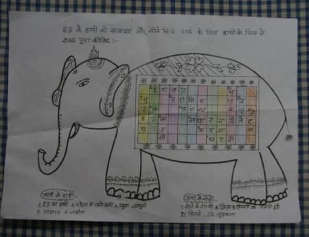 nona-hindi.jpg