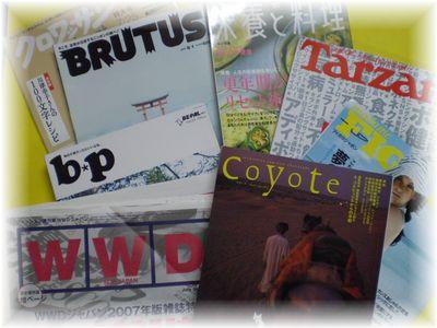 ny-books.jpg
