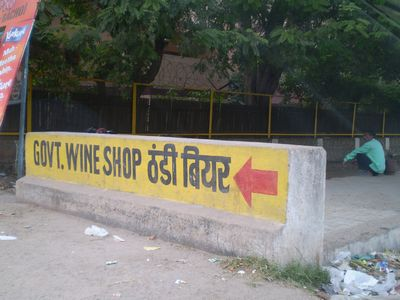wineshop.jpg