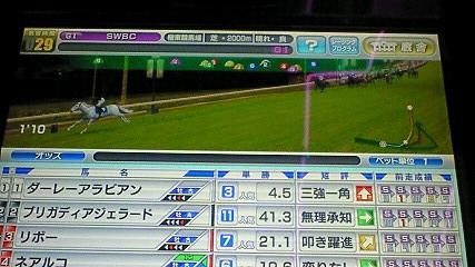 NEC_1075.jpg