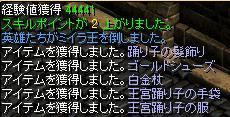 120T2.jpg