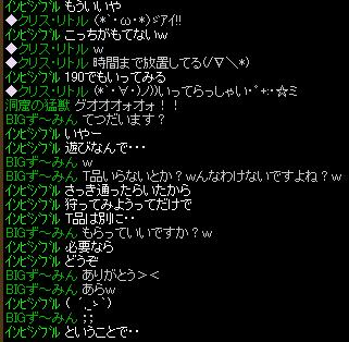 190T1.jpg