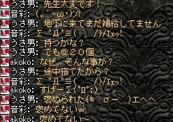 2008,08,11,03