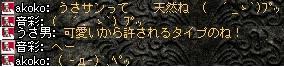 2008,08,12,03
