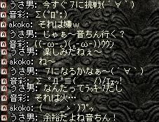 2008,08,12,05