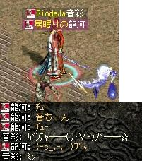 2008,08,13,01