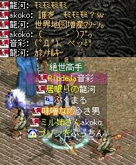 2008,08,13,02