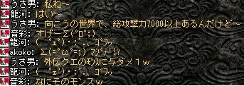 2008,08,13,04