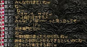 2008,08,15,01
