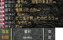 2008,08,15,03