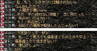 2008,08,17,02
