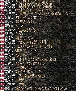 2008,08,17,03