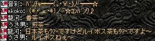 2008,08,18,01