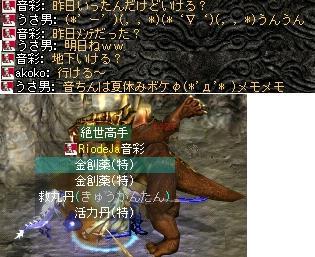 2008,08,18,06
