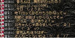 2008,08,19,01