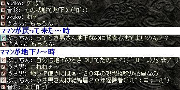 2008,08,19,03