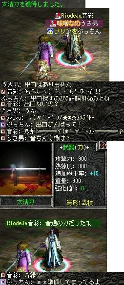 2008,08,19,13