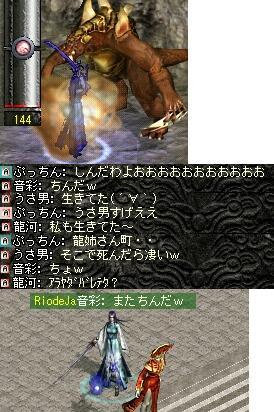 2008,08,22,01