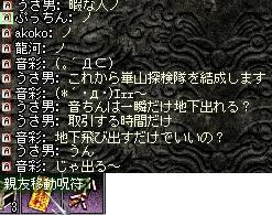 2008,08,22,03
