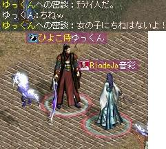 2008,08,24,02