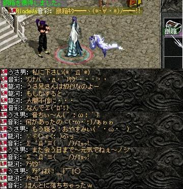 2008,08,28,02