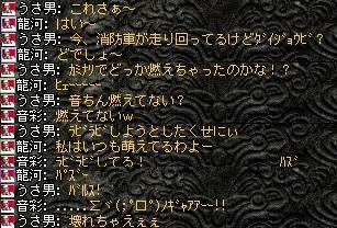 2008,08,28,05
