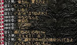 2008,08,29,01