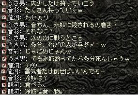 2008,08,30,03