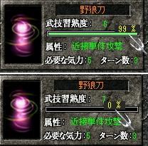 2008,08,30,05