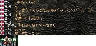 2008,08,31,10