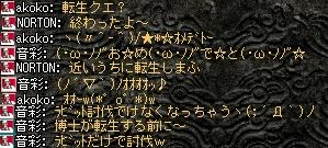 2008,09,01,02