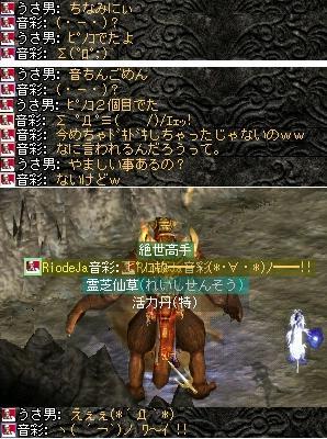 2008,09,02,03