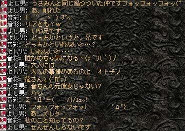 2008,09,02,05