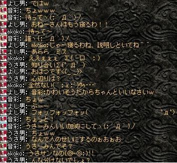 2008,09,02,06
