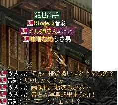 2008,09,02,11