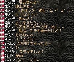 2008,09,03,03