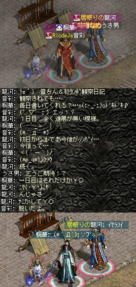 2008,09,03,07